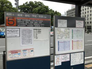 交通センターバス乗り場