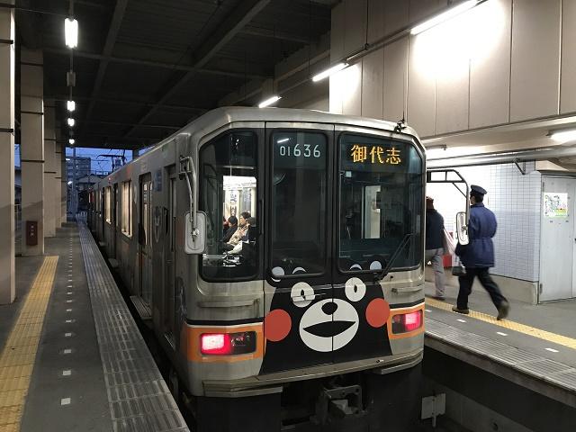 くまモン電車全体