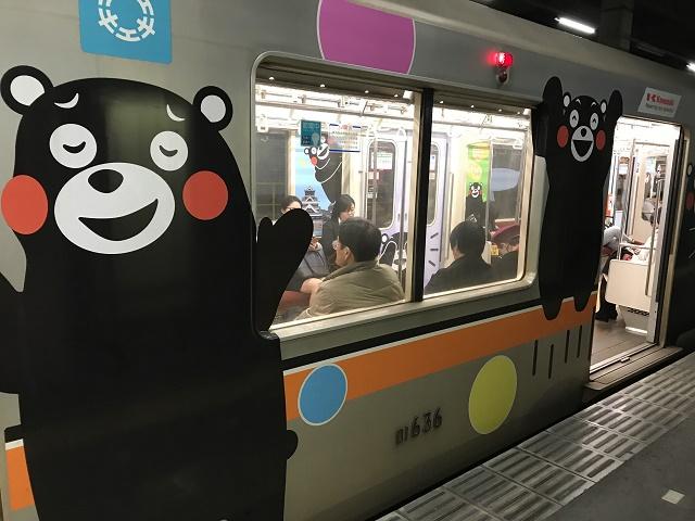 熊本電鉄のくまモン