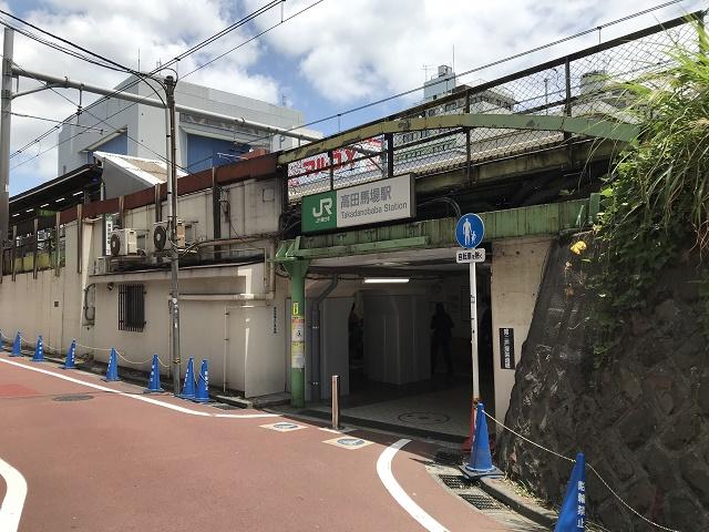高田馬場駅戸山口