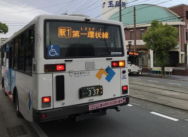 第一環状線バス