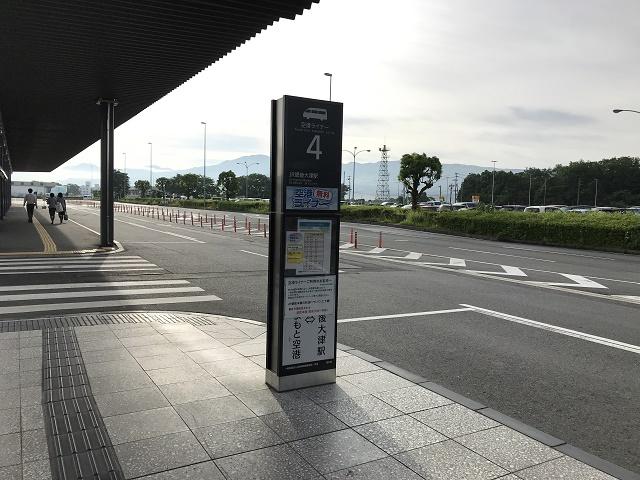 空港前乗り場