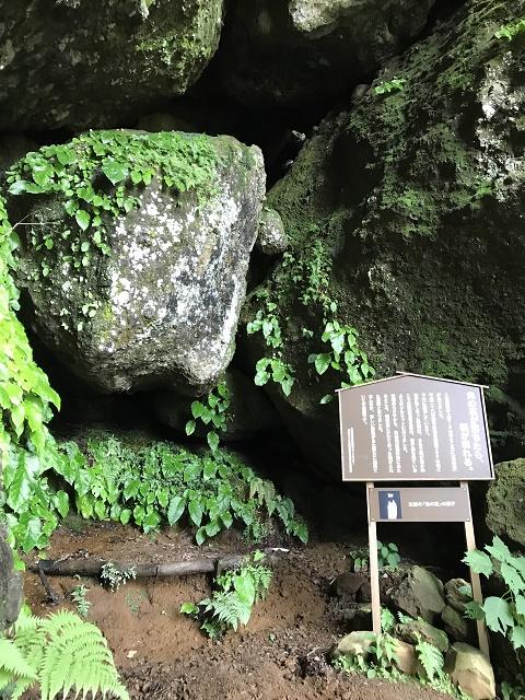 免の石の洞窟