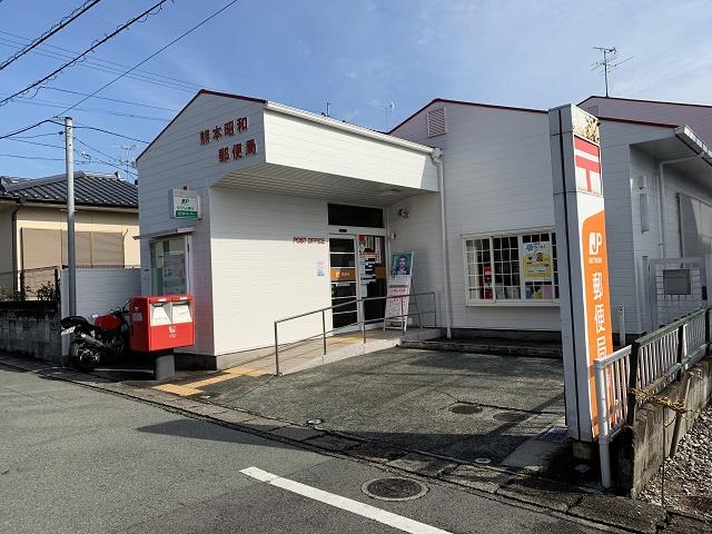 熊本昭和郵便局