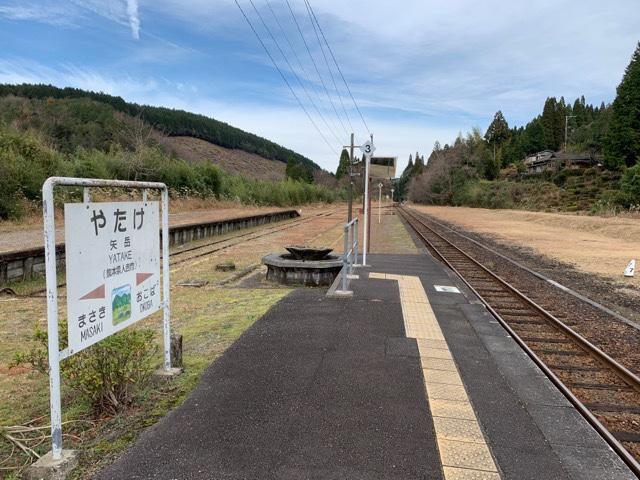 矢岳駅ホーム