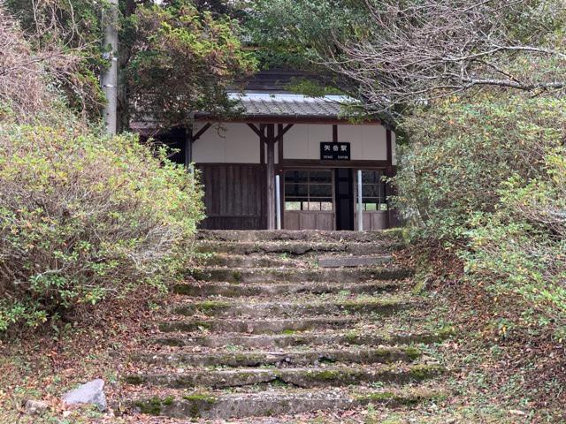 矢岳駅階段