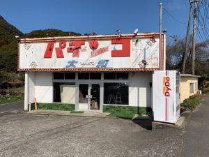 倉岳町のパチンコ店跡