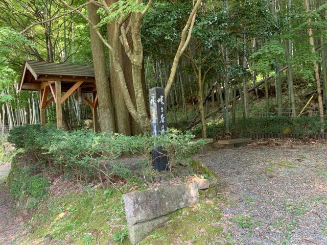 茶屋跡の全景