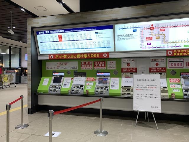 熊本駅切符売り場
